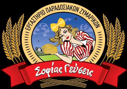 Logo_Sofias_Gefseis-2.png
