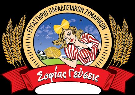 Logo_Sofias_Gefseis.png