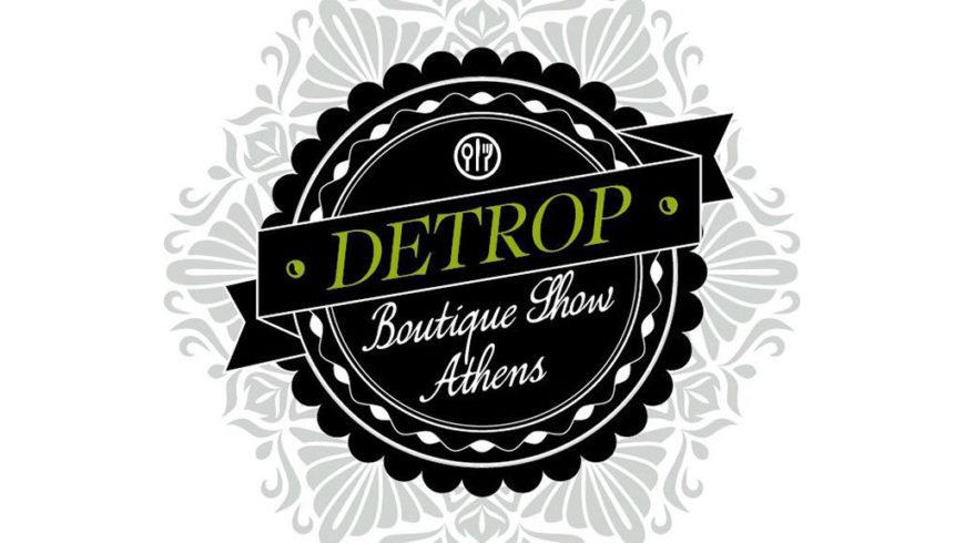 DETROP BOUTIQUE 2014
