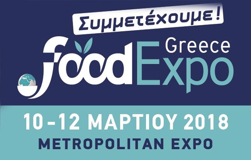 food-expo18.jpg